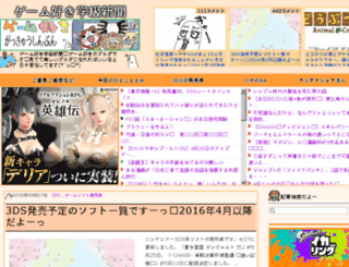 gamesukinews.blog.jp screenshot