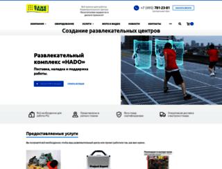 gametrade.ru screenshot