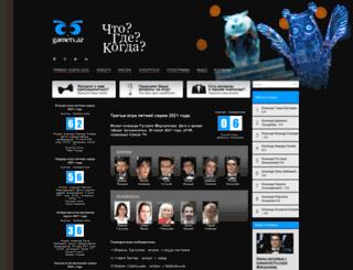 gametv.az screenshot