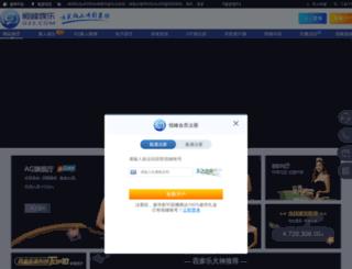 gameutilitiesapp.com screenshot