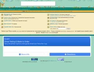 gamez.ru screenshot