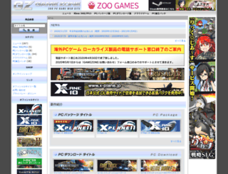 gamezone.zoo.co.jp screenshot