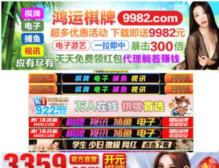 gamgamgame.com screenshot