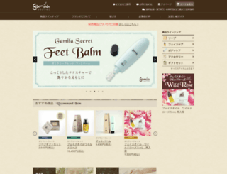 gamilasecret.jp screenshot