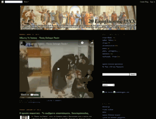 gamilion.blogspot.com screenshot