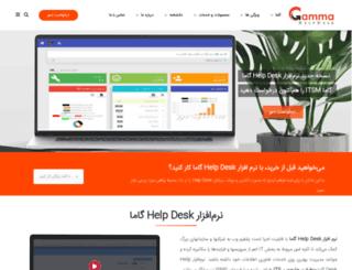 gammadesk.com screenshot