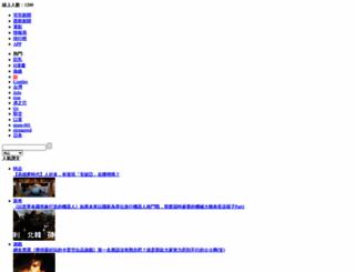 gamme.com.tw screenshot