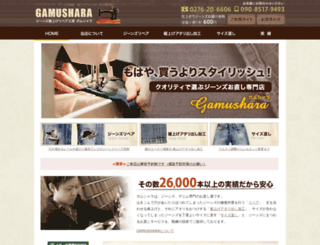gamushara2007.com screenshot