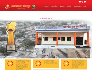 gangapur.co.in screenshot