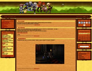 gangclan.ucoz.ru screenshot