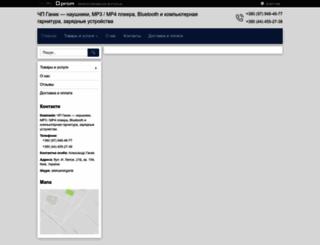 ganik.prom.ua screenshot