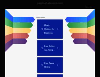 ganjineh-danesh.com screenshot