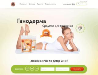 gannoderma.apishops.ru screenshot