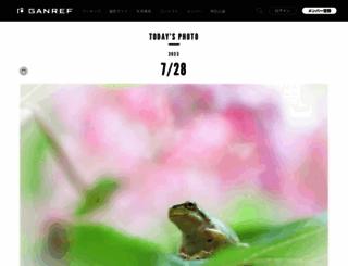 ganref.jp screenshot
