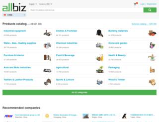 gansu.all.biz screenshot