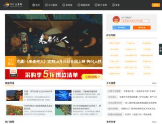 gansuci.com screenshot