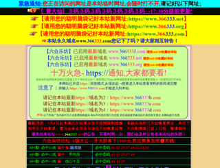 gantham.com screenshot