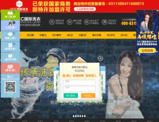 ganxi116.com.cn screenshot