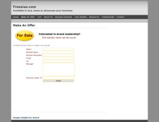 ganxieqi.x-sh.com screenshot