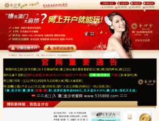 gaocao.com screenshot