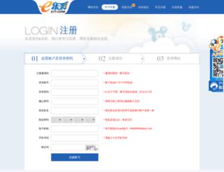 gaojinbo.com screenshot