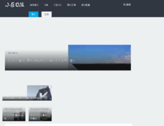 gaoliling.100shop.com screenshot