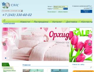 gaosplus.ru screenshot
