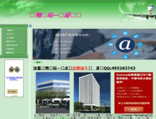 gaoxumei.com screenshot