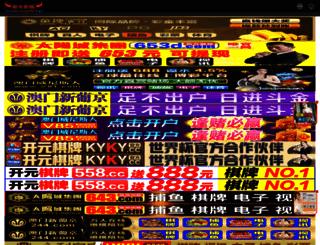 garagedoorrepairolney.com screenshot
