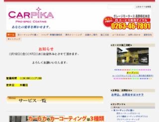 garagemotors.carpika.info screenshot