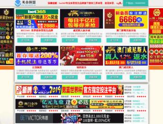 garaggge.com screenshot