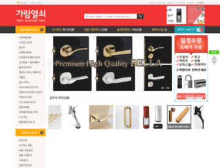 garamkey.com screenshot