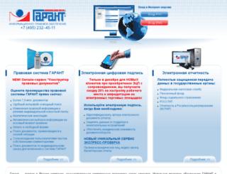 garant.park.ru screenshot