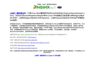 garantevents.com screenshot