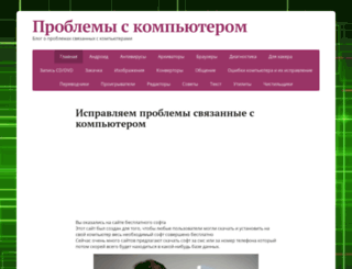 garayev.ru screenshot