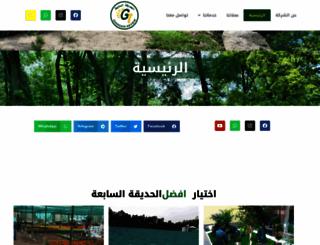 garden-7.com screenshot