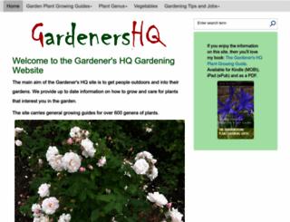 gardenershq.com screenshot