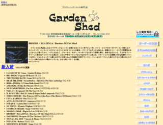 gardenshedcd.com screenshot