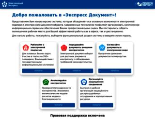 gardoc.ru screenshot