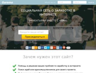 garema.ru screenshot