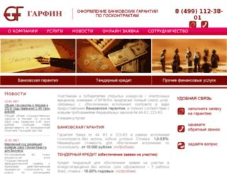 garfin24.ru screenshot