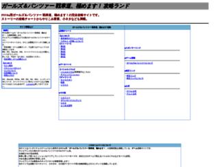garupan.gameslando.com screenshot