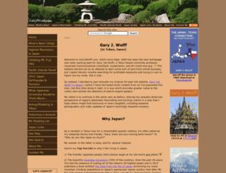 garyjwolff.com screenshot