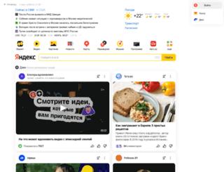 gasautoservice.ru screenshot