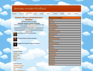 gasesti-de-toate.blogspot.ro screenshot