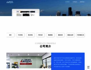 gasgoo.cn screenshot