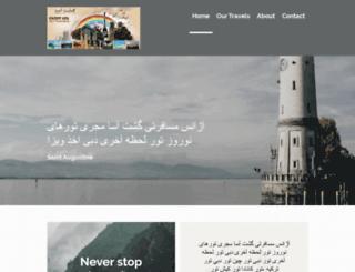 gashtasa.com screenshot