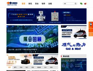 gasshow.com screenshot