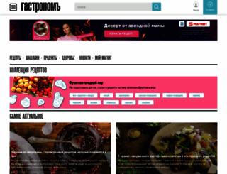 gastronom.ru screenshot