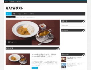 gatapost.com screenshot